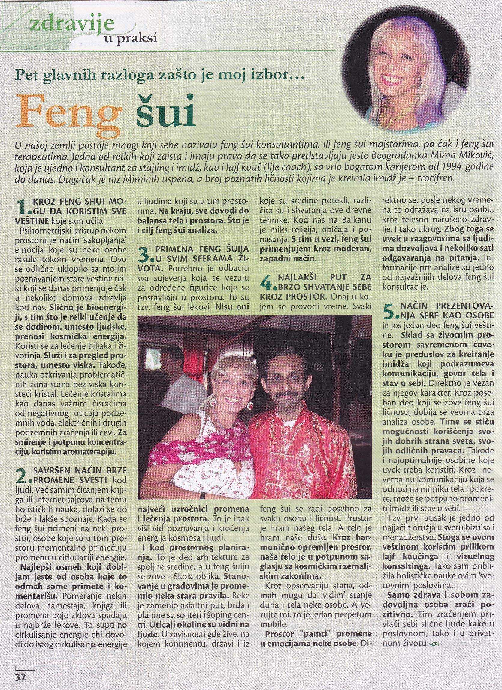 Zašto sam odabrala Feng šui