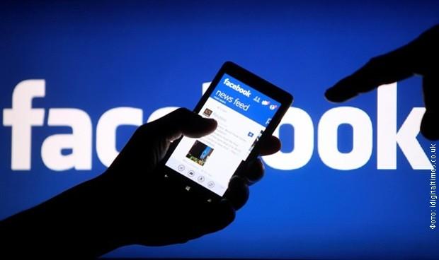 KAKO da blokirate da vaši lični podaci budu korišćeni sa Fejsbuka